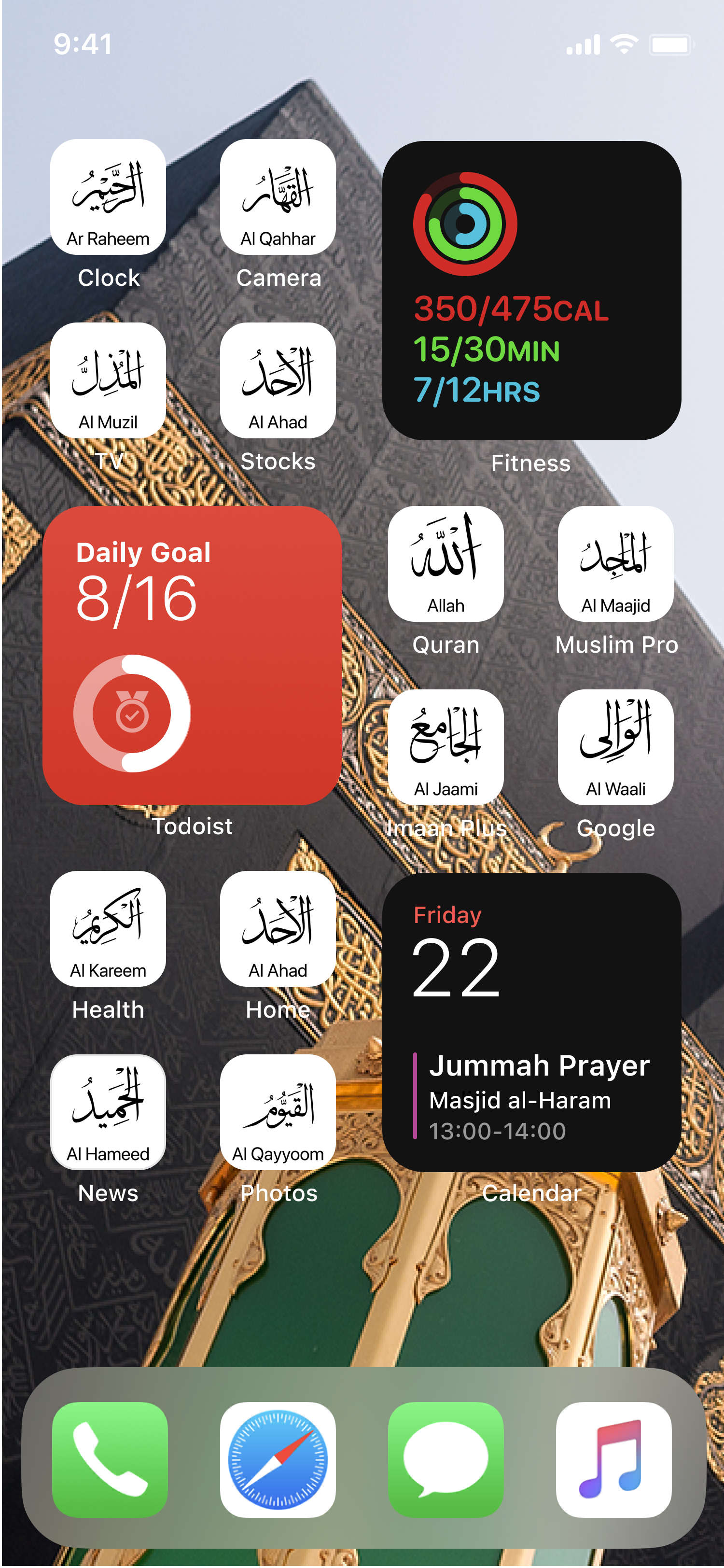 Cover image for 99 names of Allah app icons in light