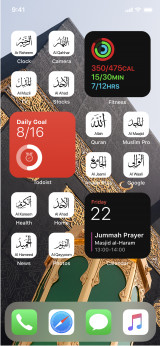 tumbnail image for image number 0 of 99 names of Allah app icons in light
